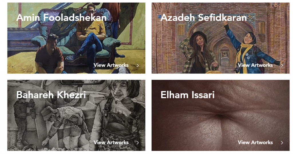 Work by the 30 short-listed artists can be explored on SARADIPOUR's website; five finalists will be announced September 15.